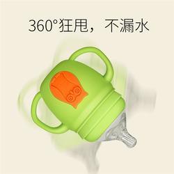 嘉峪关玻璃奶瓶_爱益宝玻璃奶瓶消毒锅_爱益宝(优质商家)