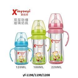 防爆玻璃奶瓶消毒-新優怡(在線咨詢)泰州玻璃奶瓶圖片