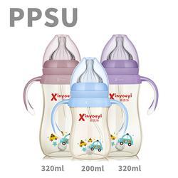 新款PPSU奶瓶-新优怡-郑州PPSU奶瓶图片