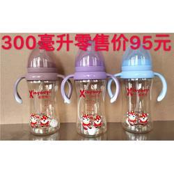 汕头PPSU奶瓶-PPSU奶瓶厂家-新优怡(优质商家)图片