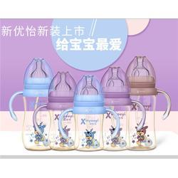 PPSU奶瓶-新优怡(在线咨询)泸州PPSU奶瓶图片