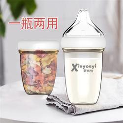 新优怡 新生儿PPSU奶瓶-乐山PPSU奶瓶图片
