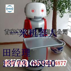 火锅店用一米机器人的拖车送餐机器人图片