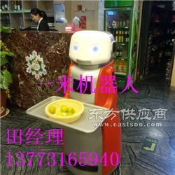 拖车送餐机器人的的特征多、快、省 一米机器人租赁图片