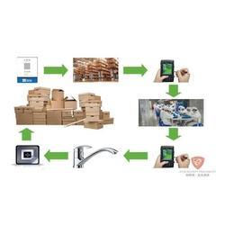 將為溯源平臺,二維碼食品溯源系統,溯源系統圖片
