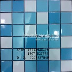 陶瓷马赛克生产厂家 优惠直销游泳池材料装饰图片