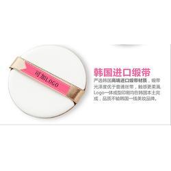 韩国进口粉扑片材,新疆粉扑片材,野夫贸易图片