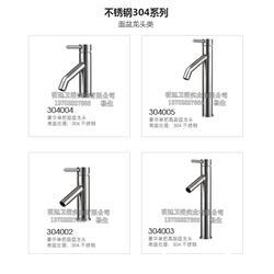 304水龙头定购-明廷卫浴(在线咨询)304水龙头图片