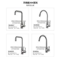 不锈钢水龙头,合肥不锈钢水龙头耐用性,明廷卫浴(优质商家)图片