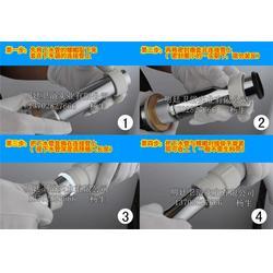 防臭下水管塑料,卫浴五金专家,广东防臭下水管图片