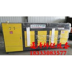 光氧催化废气净化器/焊接行情零售价图片