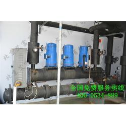 水源熱泵生產廠家、水源熱泵、北京艾富萊(在線咨詢)圖片