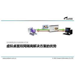 河北桌面虚拟化|桌面虚拟化|荣欣电子科技(查看)图片