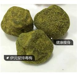 纤体梅 -纤体梅-苏州伊苏雅生物科技(查看)图片