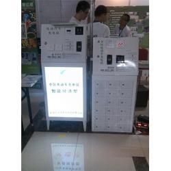 永源电子科技(图),小区充电站厂家,充电站图片