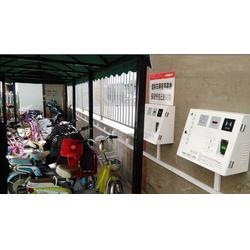 永源电子科技(图)|小区电动车充电站|充电站图片