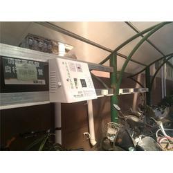 永源电子科技(图)|优质充电桩|充电桩图片