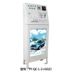 小区电动车充电站、石家庄充电站、永源电子科技(查看)图片