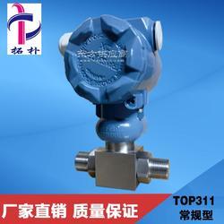 2088工业型差压传感器TOP311图片