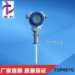 饮料加工电容式卫生型杆式液位变送器图片