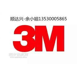3M9495MP、3M9495MP图片
