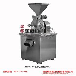 小型粉碎机,蜀南雷迈机械(在线咨询),粉碎机图片
