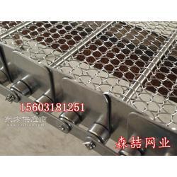 煤炭烘干机不锈钢网带/链板/网链/链条/链轮/型号齐全高品质定做图片