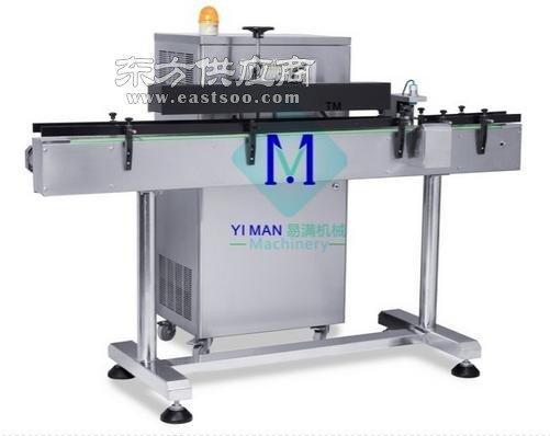 铝箔封口机 YMFA型
