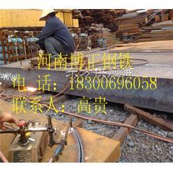 A516Gr70舞鋼鋼鐵鋼板圖片