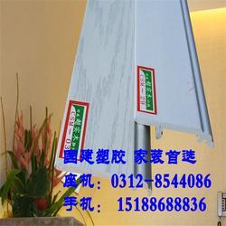 踢脚线板供应商|国建塑胶(在线咨询)|顺义踢脚线板图片