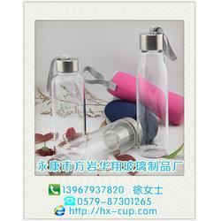 辦公水晶杯-水晶杯-方巖華翔玻璃制品廠(查看)圖片