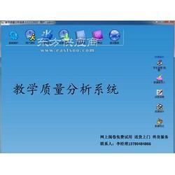 南昊网上阅卷网上阅卷系统 阅卷系统哪里有好的 那就选择大品牌南昊图片