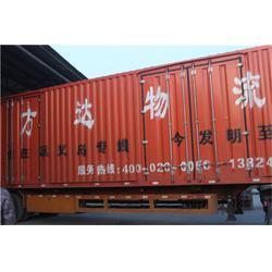 义乌到广州物流热线-义乌大华托运处-义乌到广州物流图片