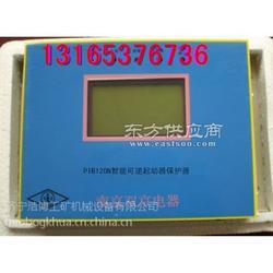 PIB80N智能可逆起动器保护器-现货发售图片