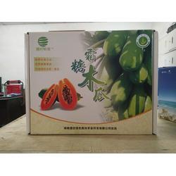 海口纸箱、勇华纸箱包装、海口纸箱厂家定做图片