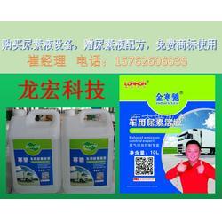 尿素液设备 尿素液配方 质量保证 新款图片