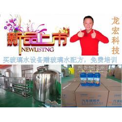 洗洁精设备 洗衣液设备 洗化用品 图 龙宏科技 质量保证图片