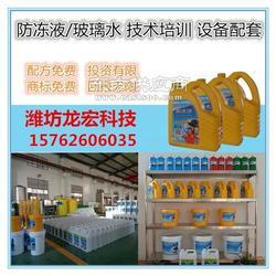 洗化用品 洗洁精设备 洗手液设备图片