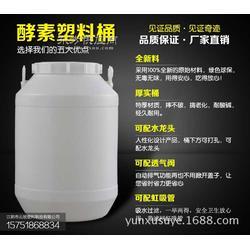 4kg化工桶厂家图片