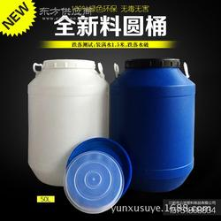 19L塑料桶厂家图片