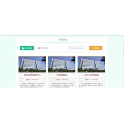 武汉健康管理平台、联合创佳、健康管理平台软件图片
