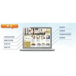 体检系统、天门市体检系统、联合创佳图片