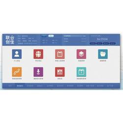 儿童体检软件、体检软件、武汉联合创佳(查看)图片