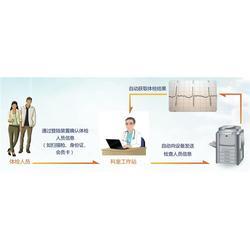 医疗体检软件-联合创佳(在线咨询)西藏体检软件图片