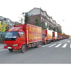 太原搬家货运的电话-利康搬家(在线咨询)搬家图片