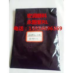 供应粉末涂料用有机颜料永固紫RL图片