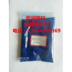供应耐高温酞菁蓝BGS图片