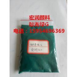 供应粉末涂料用有机颜料酞菁绿G图片