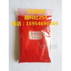 供应宏润有机颜料永固红DPP图片