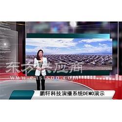 虛擬演播室需要專業設備支持圖片